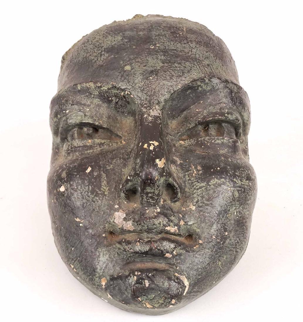 Cast Plaster Head - 2