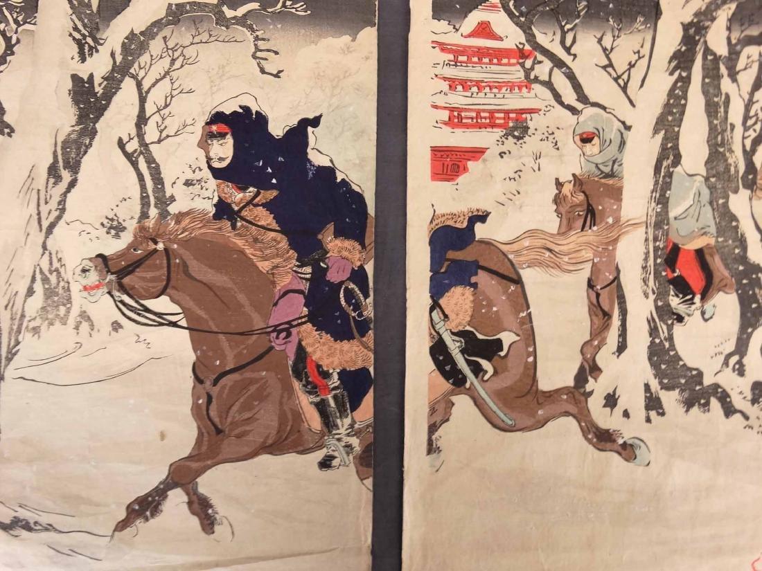 Japanese Woodblocks - 2