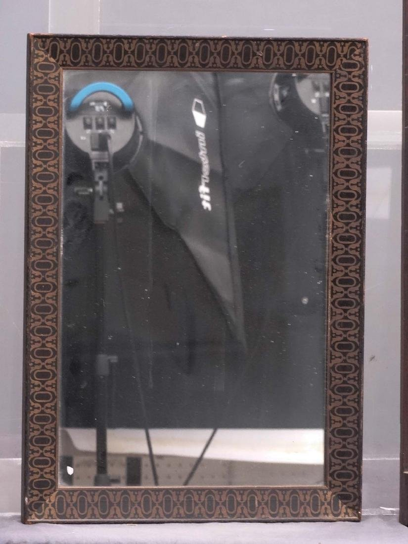 Mirror Lot - 2