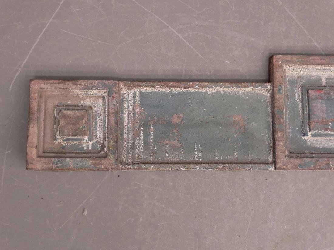 Cast Iron Architectural Element - 2