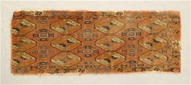 Oriental Rug Remnant