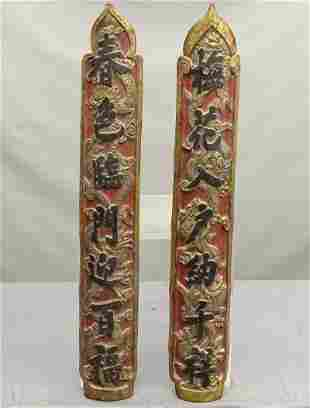 Asian Carved Panels