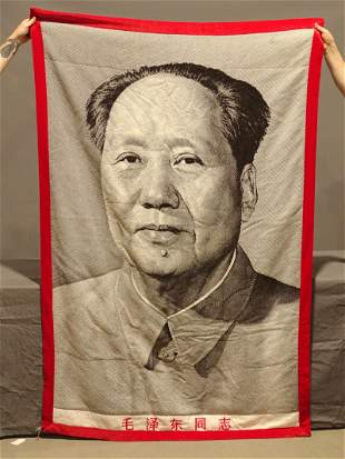 Chinese Blanket