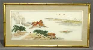 Asian School, Watercolor