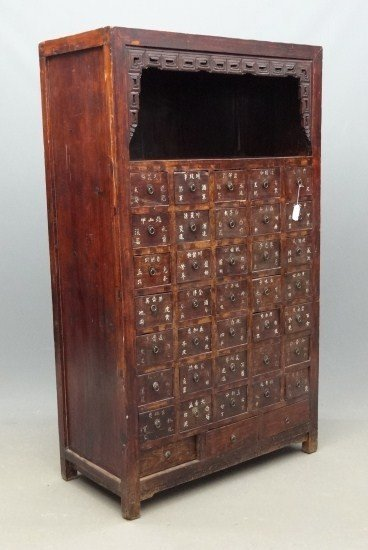 101A: Asian Apothecary Cupboard