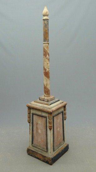 13: Barber Pole - 2