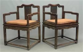 Pair Chinese Chairs