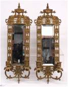 Pair Brass Sconces