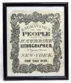 Currier And Ives Broadside