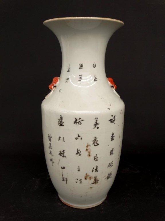 Chinese Vases - 4