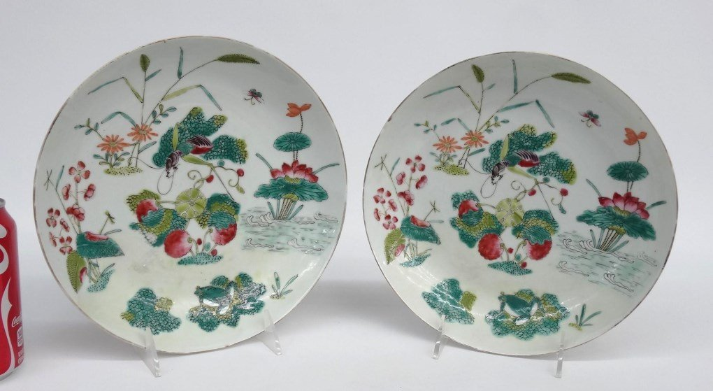 Pair Of Early Chinese Bowls