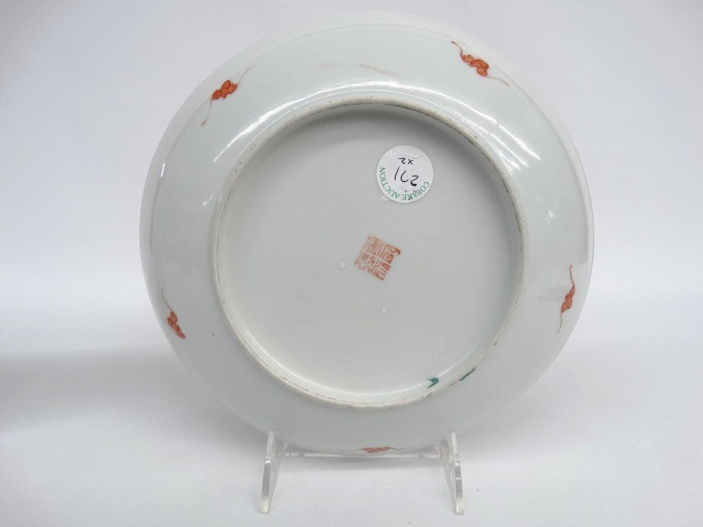 Pair Of Early Chinese Bowls - 8