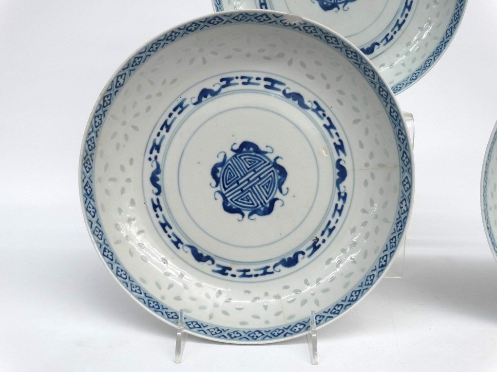 Set Of (3) Chinese Dishes - 3