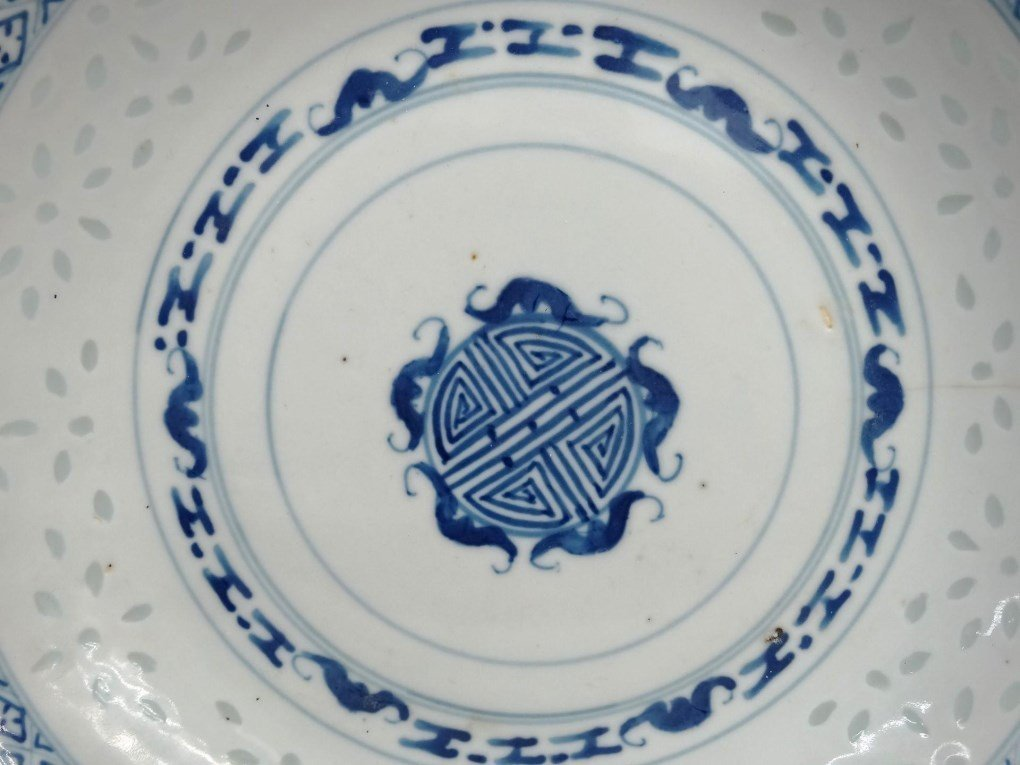 Set Of (3) Chinese Dishes - 4