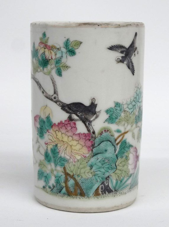 Chinese Porcelains - 6