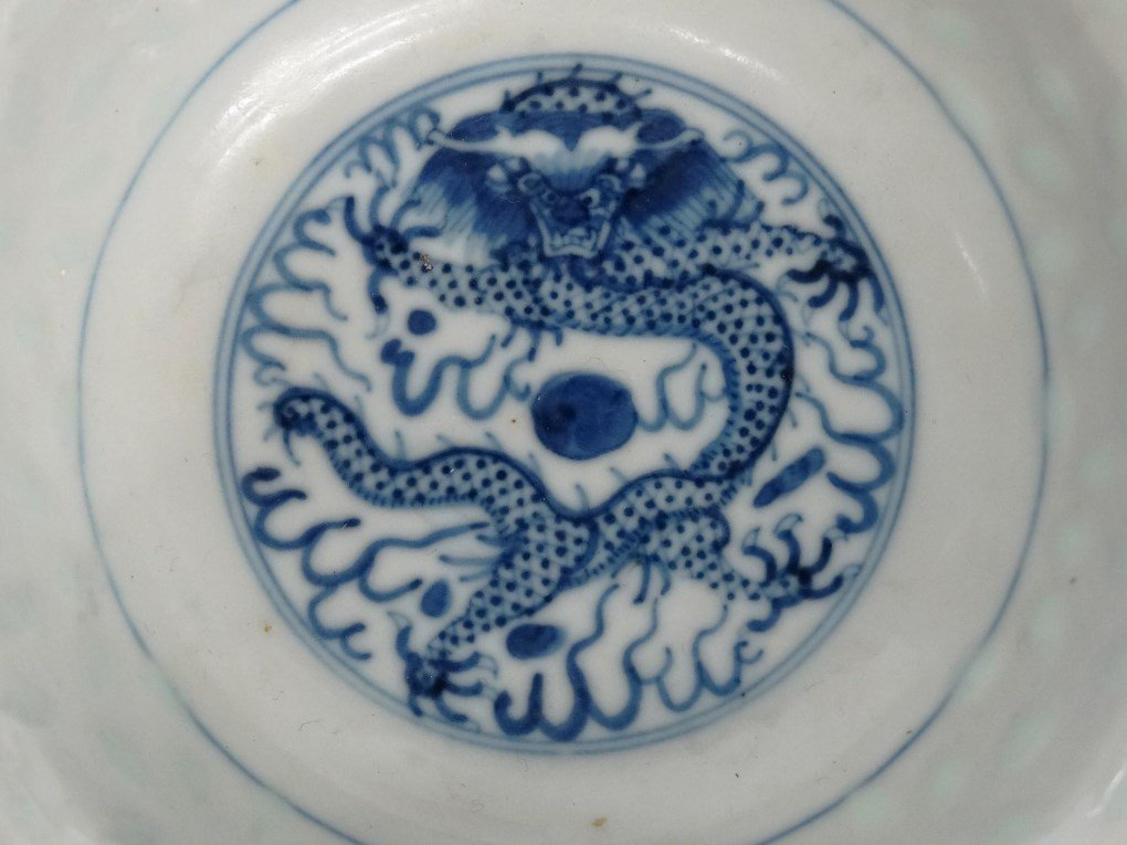 Chinese Porcelains - 8