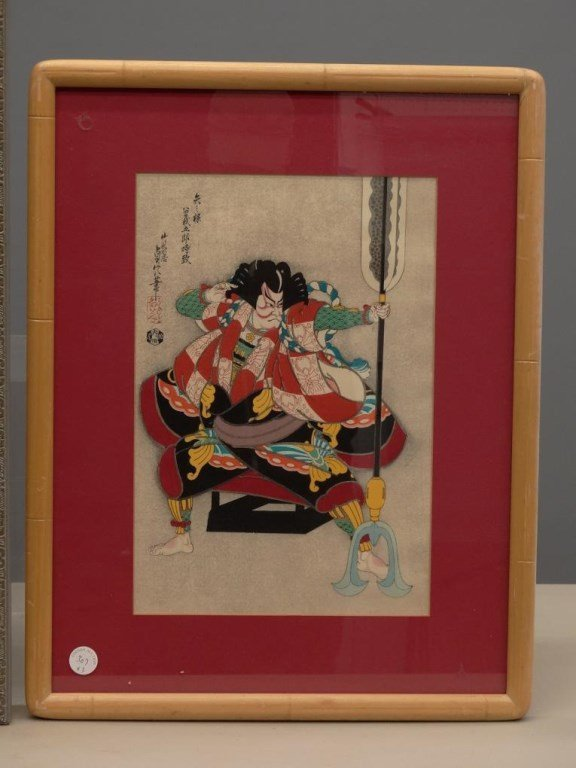 Asian Artwork - 2