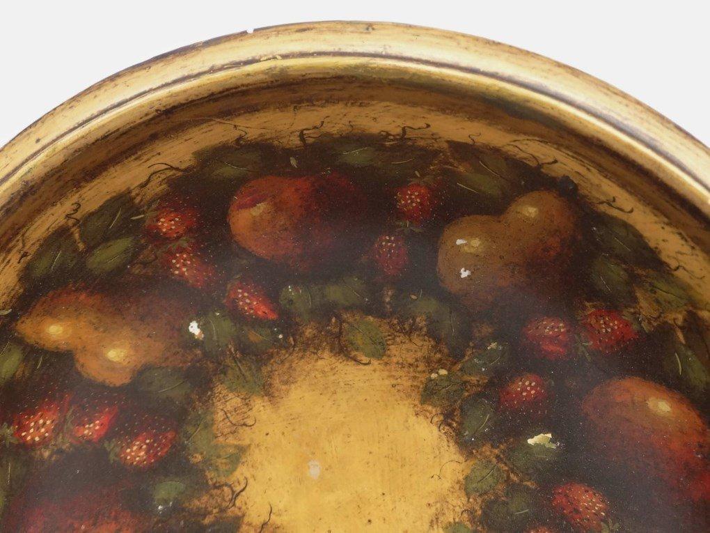 Peter Ompir Bowl - 3
