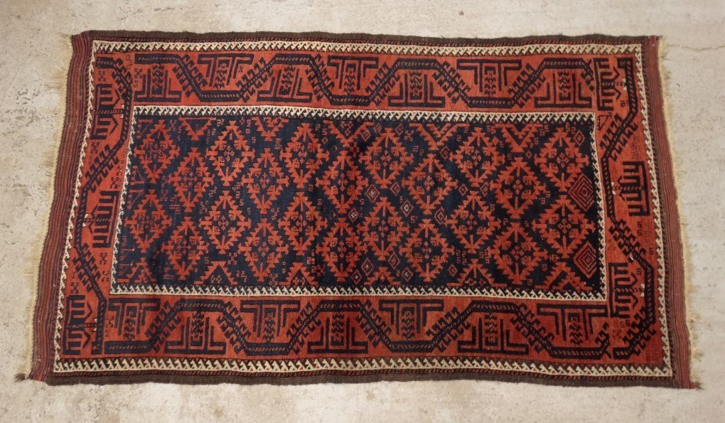 Early Oriental Scatter Rug