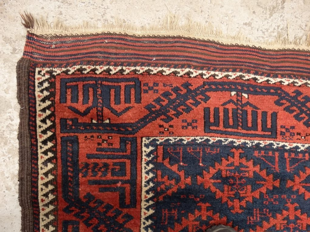 Early Oriental Scatter Rug - 3
