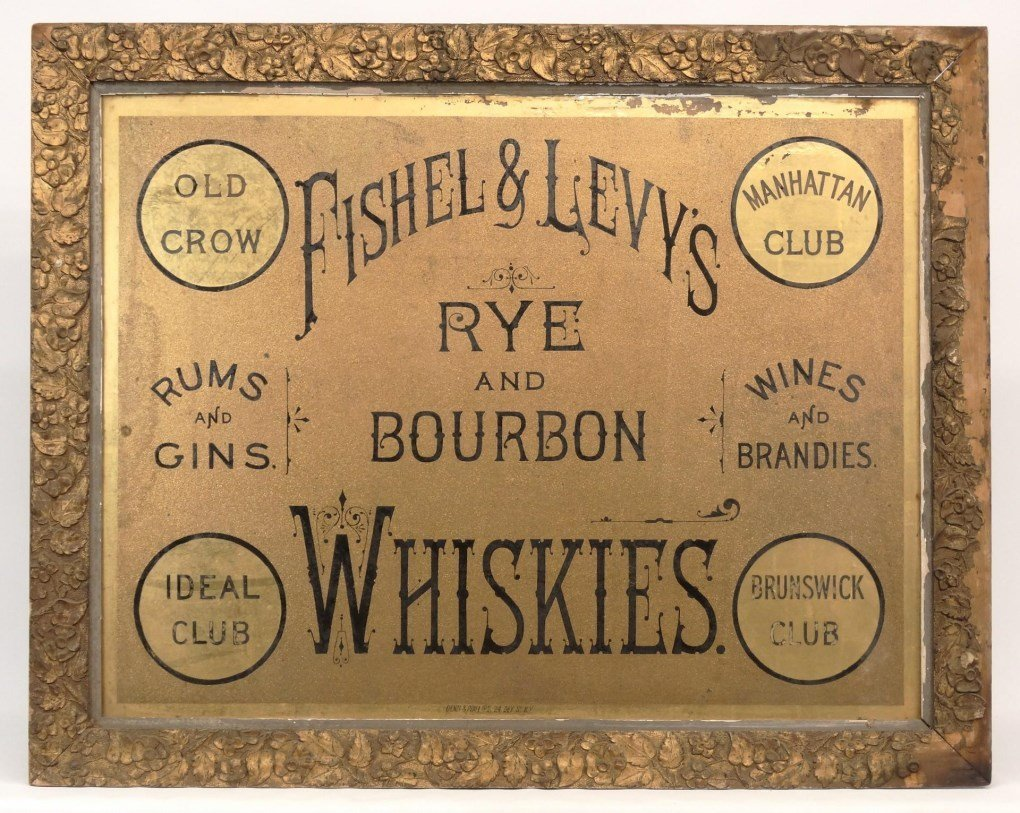 Early Reverse Painted Liquor Sign