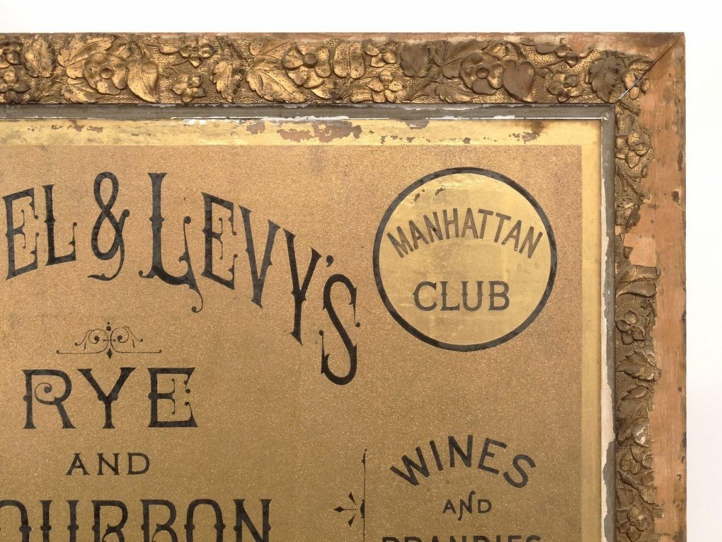 Early Reverse Painted Liquor Sign - 2
