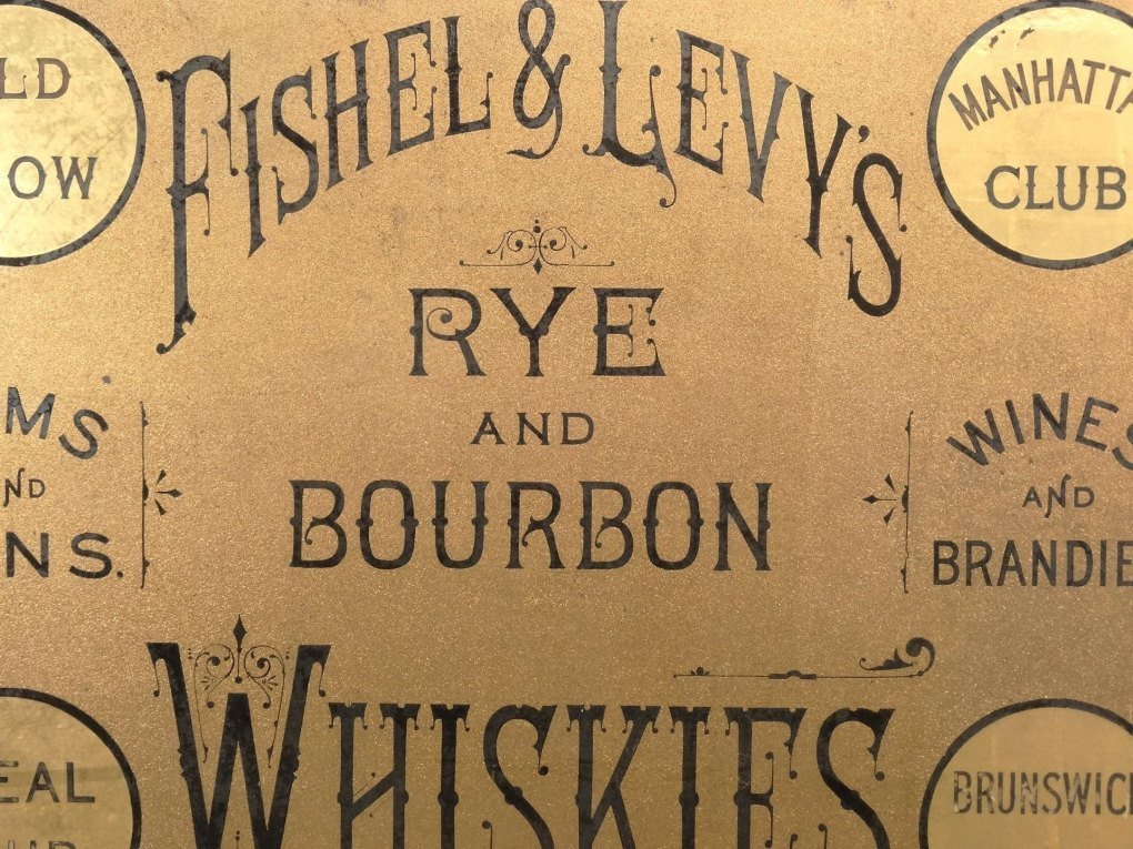 Early Reverse Painted Liquor Sign - 3