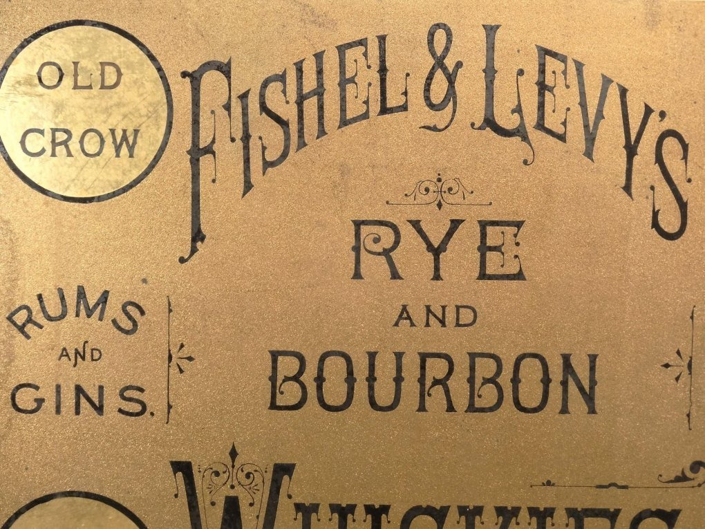 Early Reverse Painted Liquor Sign - 4