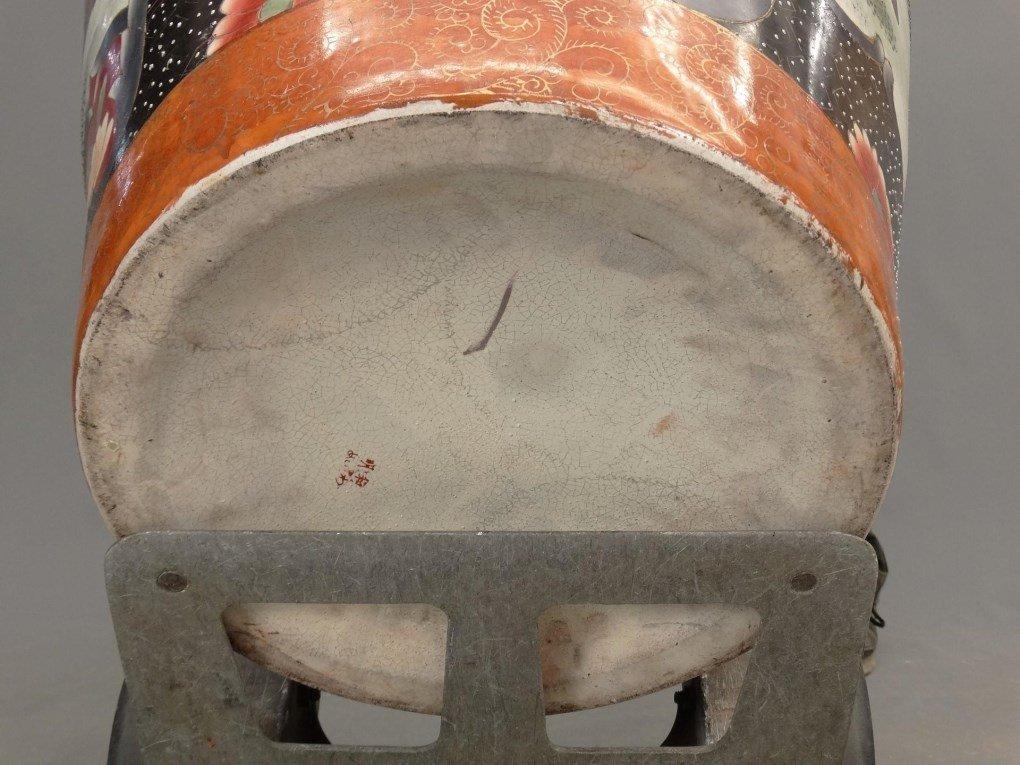 Large Chinese Vase - 9
