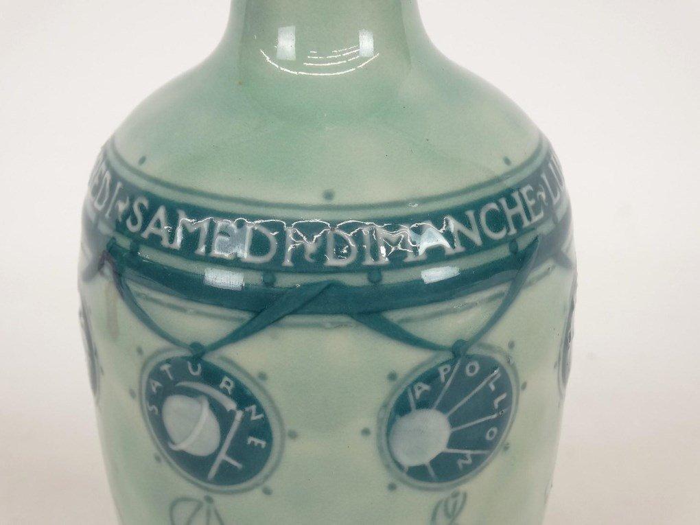Taxile Doat, Sevres Porcelain Vase - 2