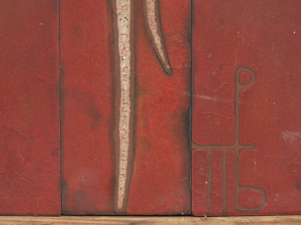 Mid Century Tile Grouping - 4