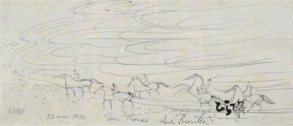18: Cavaliers sur la plage, Kobé