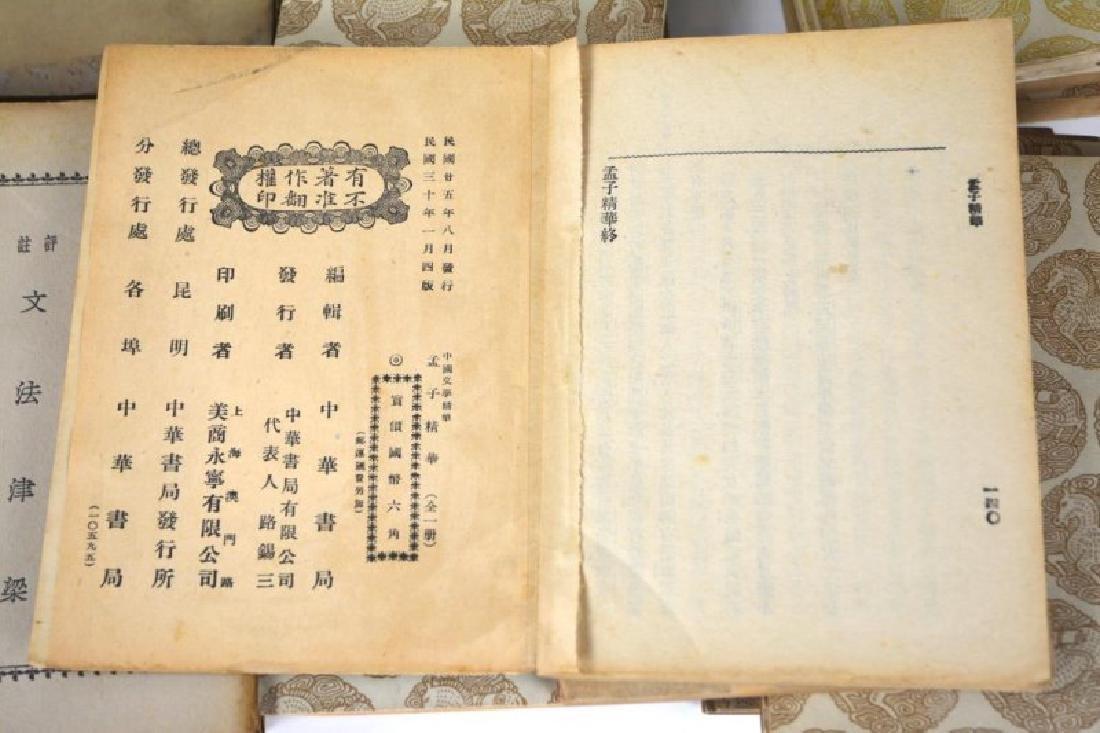 40 CHINESE REPUBLICAN PERIOD BOOKS - 10