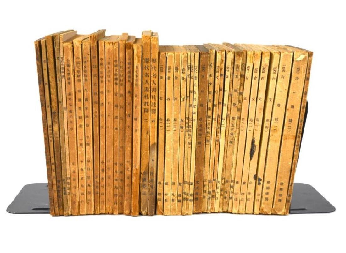 40 CHINESE REPUBLICAN PERIOD BOOKS