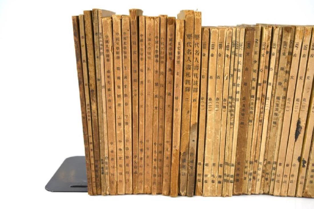40 CHINESE REPUBLICAN PERIOD BOOKS - 2