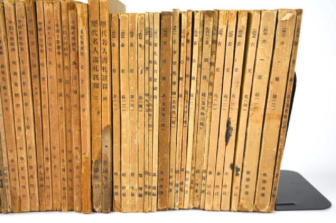 40 CHINESE REPUBLICAN PERIOD BOOKS - 3