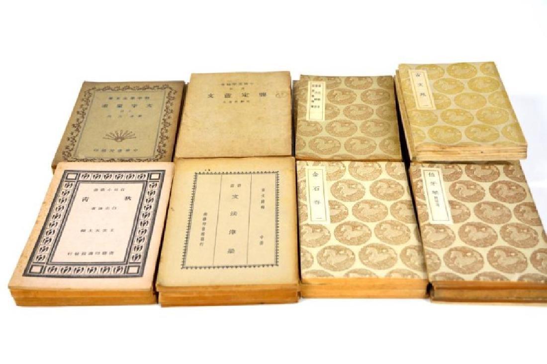 40 CHINESE REPUBLICAN PERIOD BOOKS - 4