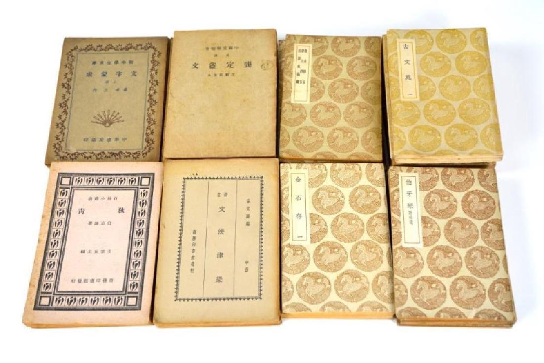 40 CHINESE REPUBLICAN PERIOD BOOKS - 5