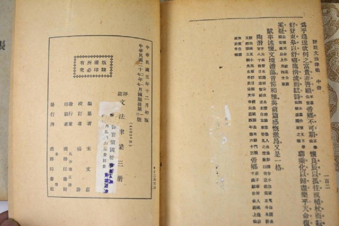 40 CHINESE REPUBLICAN PERIOD BOOKS - 8