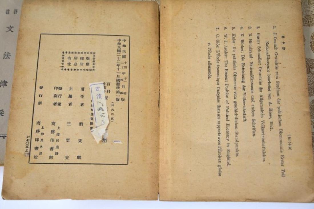 40 CHINESE REPUBLICAN PERIOD BOOKS - 9