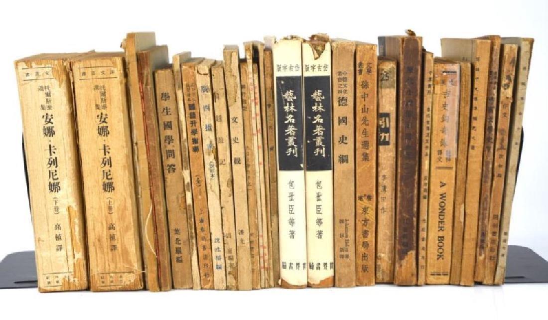 30 CHINESE REPUBLICAN PERIOD LITERARY BOOKS