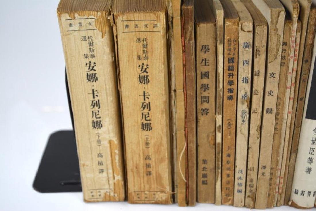 30 CHINESE REPUBLICAN PERIOD LITERARY BOOKS - 2