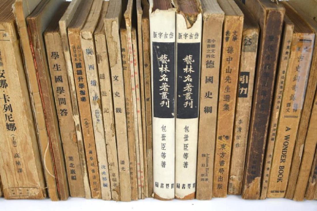 30 CHINESE REPUBLICAN PERIOD LITERARY BOOKS - 3