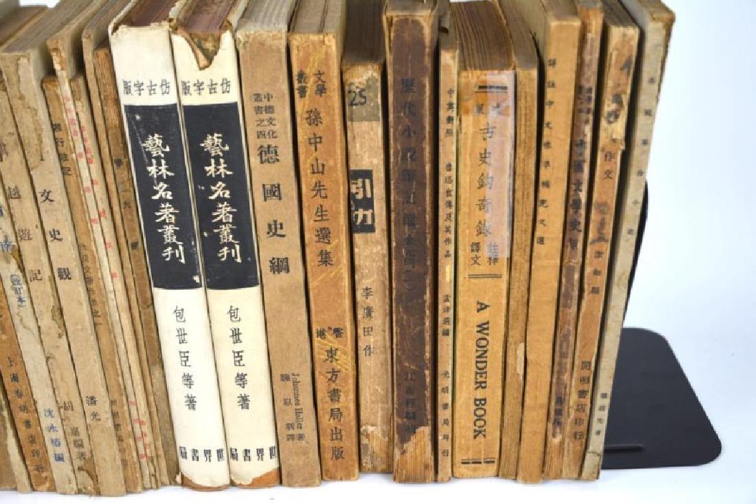 30 CHINESE REPUBLICAN PERIOD LITERARY BOOKS - 4