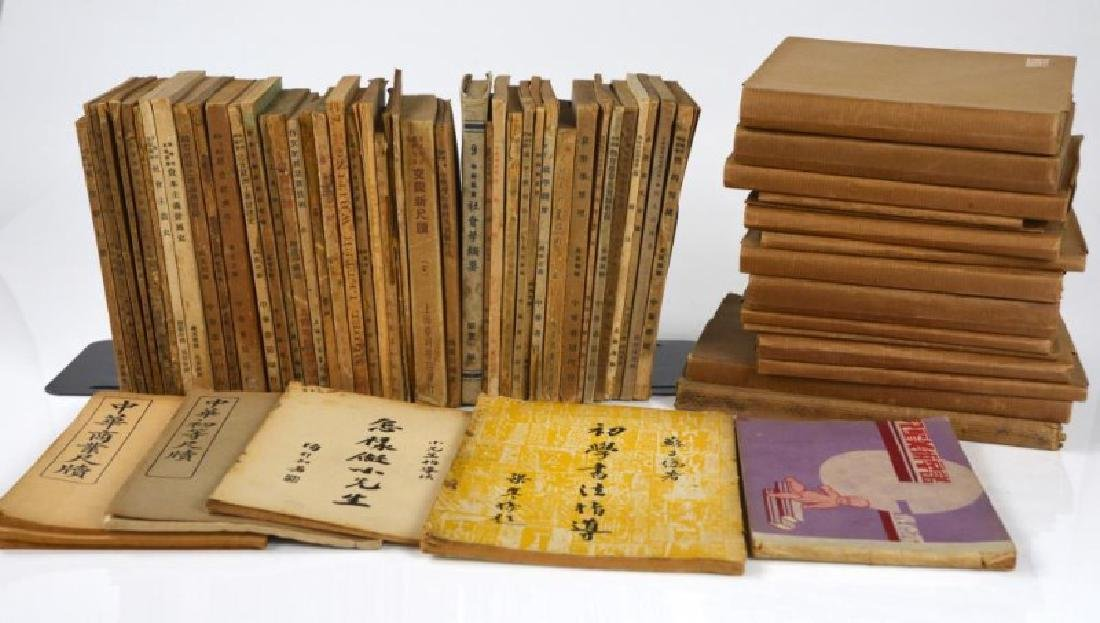 78 CHINESE REPUBLICAN NON-FICTION AND TEXT BOOKS