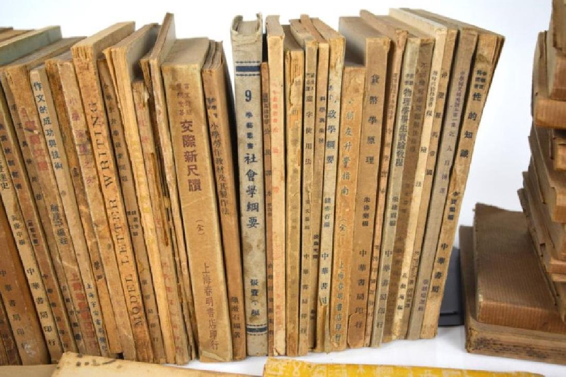 78 CHINESE REPUBLICAN NON-FICTION AND TEXT BOOKS - 3