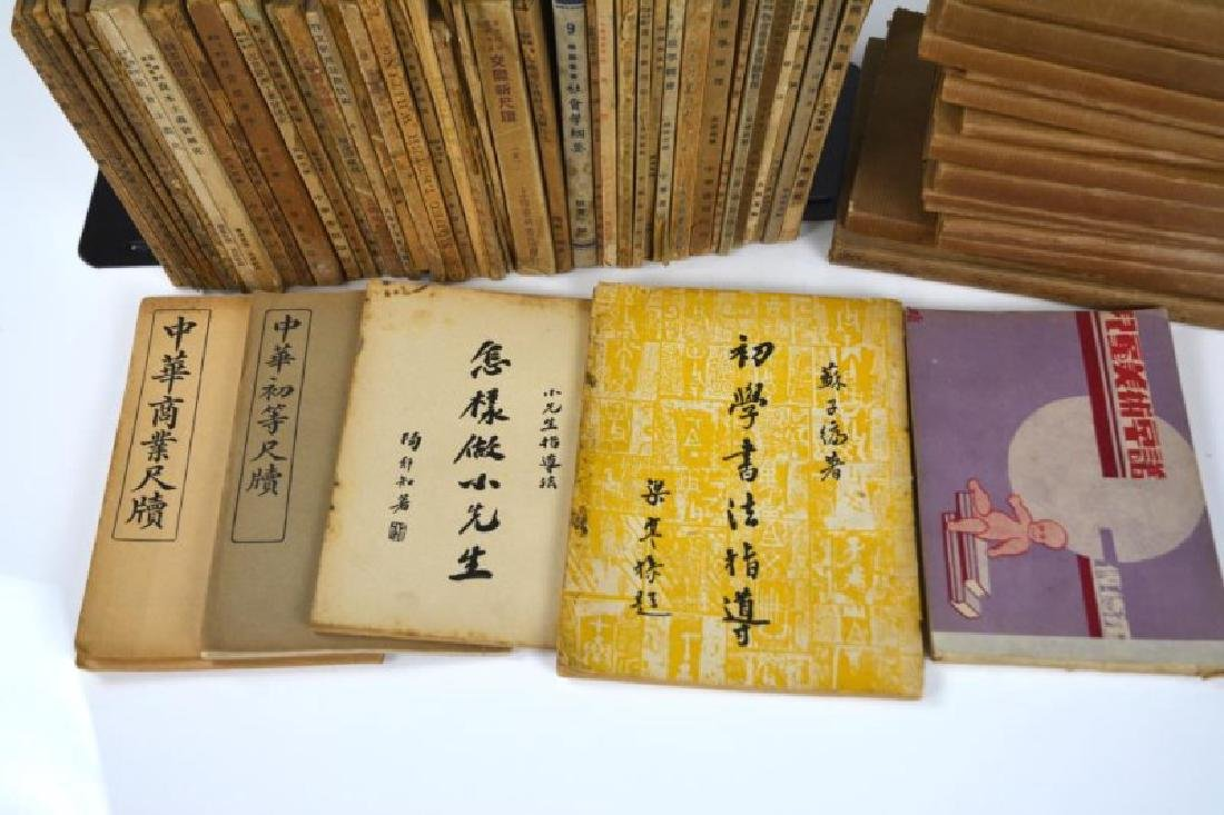 78 CHINESE REPUBLICAN NON-FICTION AND TEXT BOOKS - 4