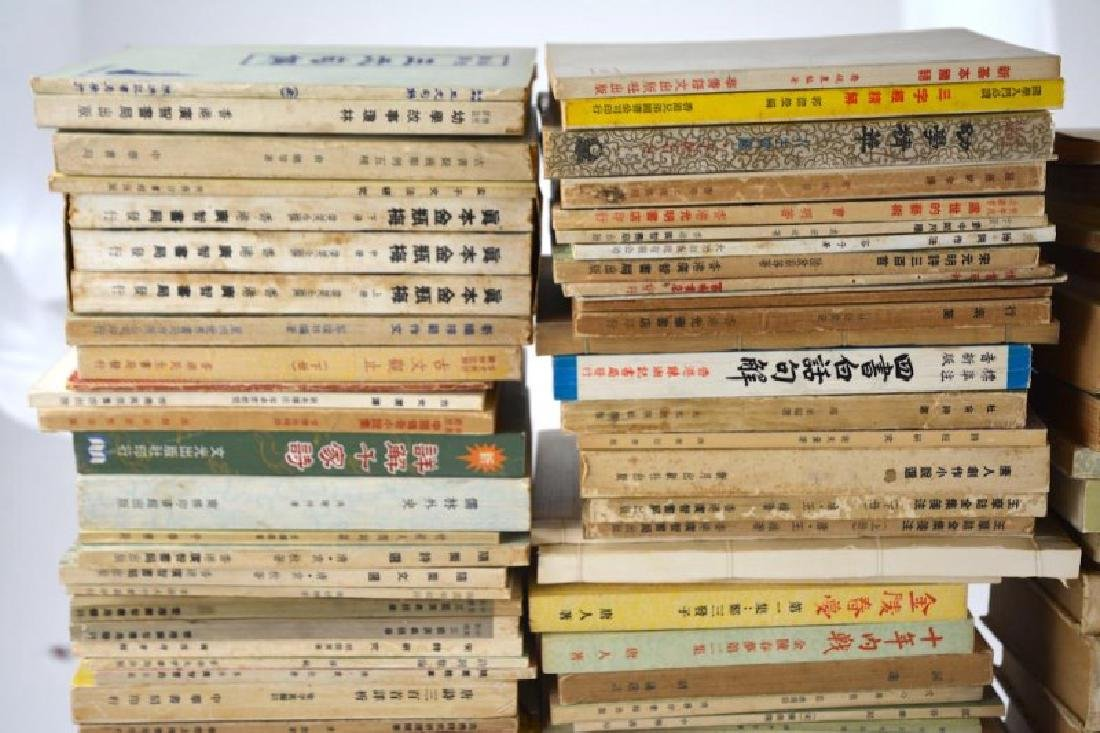 LARGE GROUP OF CHINESE MID-20TH C. LITERARY BOOKS - 2