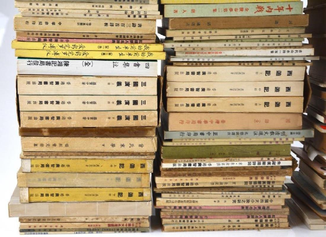 LARGE GROUP OF CHINESE MID-20TH C. LITERARY BOOKS - 3