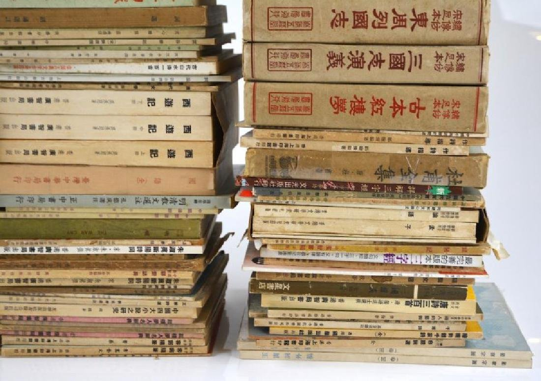LARGE GROUP OF CHINESE MID-20TH C. LITERARY BOOKS - 4